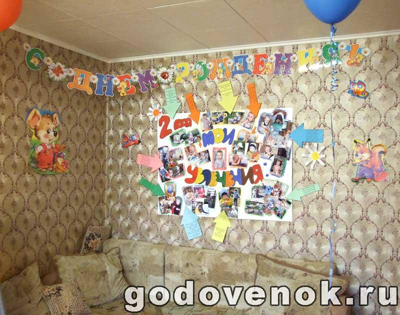 Как красиво украсить комнату на день рождения своими руками парню 44