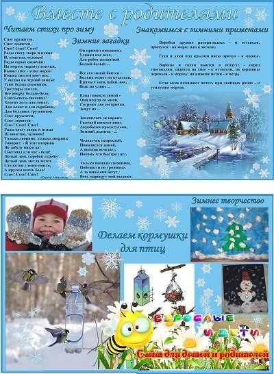 Рецепт огурцов с карри на зиму