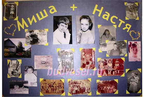 Плакат с фото на свадьбу своими руками 88