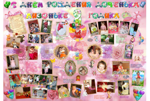 Плакат к 8 марта в школу 38