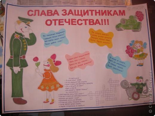 Плакат к 1 сентября своими руками фото 694
